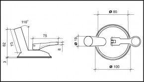PVC-Saugplatte 100mm mit Kipphebel und Fahnenhalter